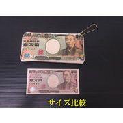 超豪華!★成金一万円ポーチ★