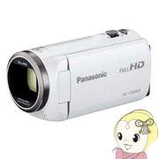 HC-V360MS-Wパナソニック ビデオカメラ