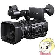 HXR-NX100 ソニー ビデオカメラ