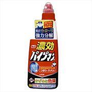 ルック濃効パイプマン450ml 【 ライオン 】 【 住居洗剤・パイプクリーナー 】