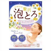 お湯物語 贅沢泡とろ 入浴料 スリーピングアロマの香り 1包・30g 【 入浴剤 】