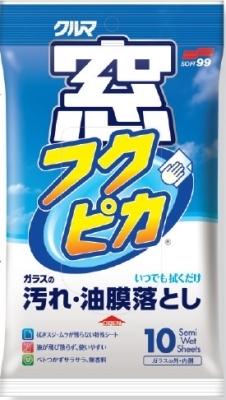 窓フクピカ 10枚 【 ソフト99 】 【 カー用品・洗剤・クリーナー 】