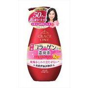 グレイスワン濃潤液230ML 【 コーセーコスメポート 】 【 化粧品 】