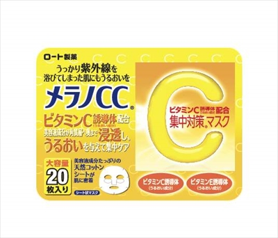 メラノCC 集中対策マスク 【 ロート製薬 】 【 シートマスク 】