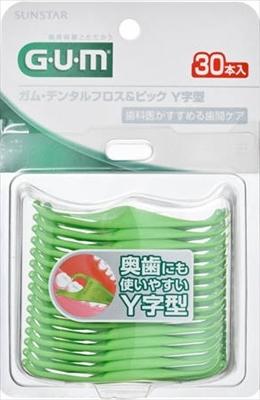 ガムデンタルフロス&ピックY字型30P 【 サンスター 】 【 フロス・歯間ブラシ 】