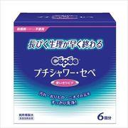プチシャワー・セペ6本入 【 コットンラボ 】 【 生理用品 】