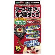 アース ゴキブリホウ酸ダンゴ コンクゴキンジャム 【 アース製薬 】 【 殺虫剤・ゴキブリ 】