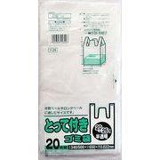 Y-29とって付きポリ袋20-25L半透明20枚 【 日本サニパック 】 【 ゴミ袋・ポリ袋 】