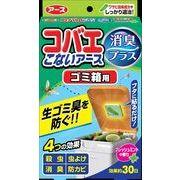コバエこないアース 消臭プラス ゴミ箱用 フレッシュミントの香り 【 殺虫剤・コバエ 】