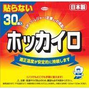 ホッカイロ 貼らないレギュラー30個 【 興和新薬 】 【 カイロ 】