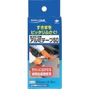 東洋キッチンアルミテープ50mmX2.5M 【 東洋アルミ 】 【 アルミ 】