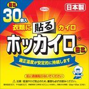 ホッカイロ 貼るミニ30個【 興和新薬 】 【 カイロ 】