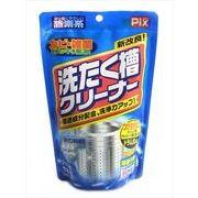 ピクスAG洗たく槽クリーナー 280G【 リベロ 】 【 洗濯槽クリーナー 】