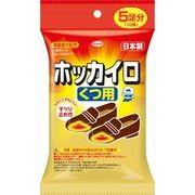 ホッカイロ くつ用5足分 【 興和新薬 】 【 カイロ 】