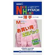 ナイスハンド薄手2双組Mピンク 【 ショーワ 】 【 炊事手袋 】