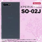 【Xperia X Compact SO-02J エクスペリア】  クリアハードケース PC素材