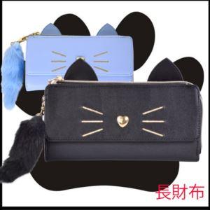 【即納可】ネコモチーフ 長財布 キャット