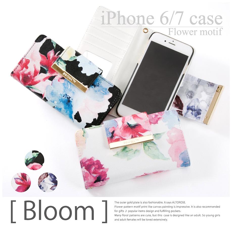 水彩花柄 手帳型 iPhoneケース [ブルーム] / レディース iPhone6 iPhone7 iPhone8