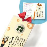 四葉のひとことカード【四葉/ブックマーカー/メッセージ/和雑貨/和風/和物】
