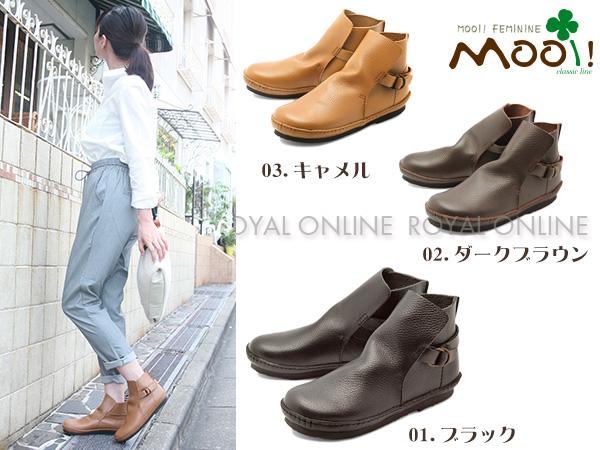 S) 【Mooi! Feminine】 MF323 本革 サイド リング アンクルブーツ 全3色 レディース