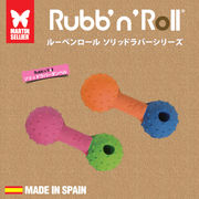 【お取り寄せ商品】持っておいでのトレーニングに最適!「Rubb'n'Roll ソリッドラバー ダンベル」