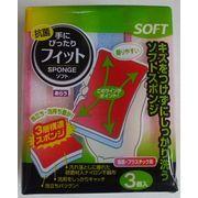 手にぴったりフィットスポンジ ソフト 3個【まとめ買い10点】