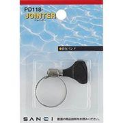 三栄水栓 ステンレスホースバンド 自在バンド 許容寸法14~24mm