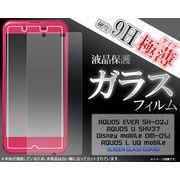 AQUOS EVER SH-02J/AQUOS U SHV37/Disney mobile DM-01J/ AQUOS L UQ mobile用