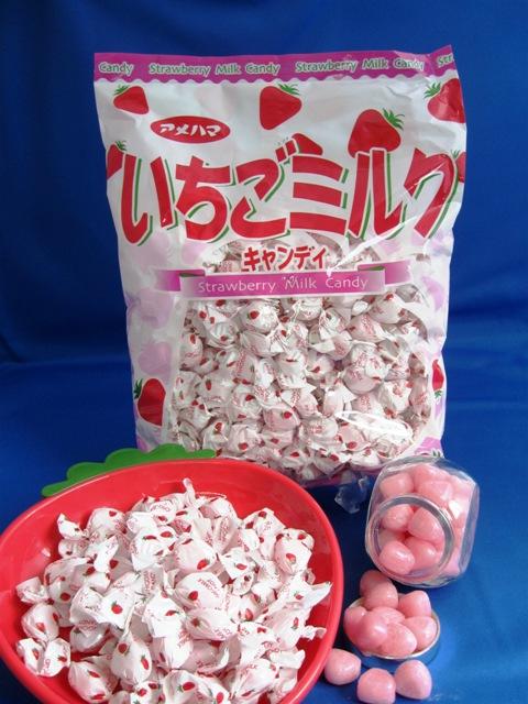 アメハマ いちごミルクメガパック(1kg×10袋)