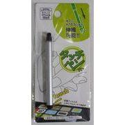 伸縮タッチペン【まとめ買い10点】
