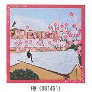 【ご紹介します!信頼の日本製!人気の猫の風呂敷! たまのお散歩 小風呂敷】梅