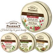 Elfa Pharm Green Pharmacy ボディバター Body Butter グリーンファーマシー エルファファーム