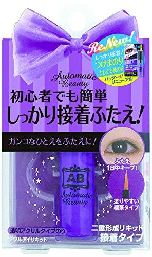 Automatic Beauty(オートマティックビューティ)