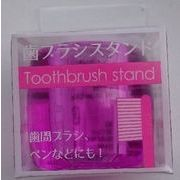 3-06歯ブラシスタンドクリアパープル 【 ライフレンジ 】 【 デンタル用品 】