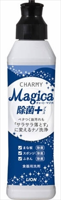 CHARMY Magica 除菌プラス 本体 【 ライオン 】 【 食器用洗剤 】
