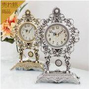 置き時計 花茎 鋳物置時計-ゴールド /シルバ
