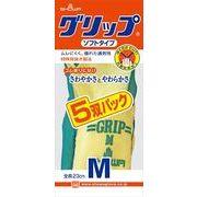 グリップソフト Mグリーン 5双パック 【 ショーワ 】 【 手袋 】