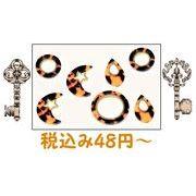 【秋冬アクセサリー】べっ甲パーツ×合金空枠  アクリル(最高ランクのアセテートシート材料を使用)