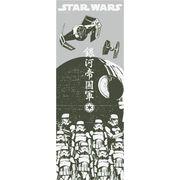 STARWARS(スターウォーズ)和柄てぬぐい手拭い京都 日本製 JAPAN