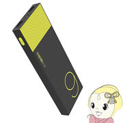 テック9000mAhモバイルバッテリーATLセル(iPhone6Plusで使用)採用【TMB-9KS】イエロー