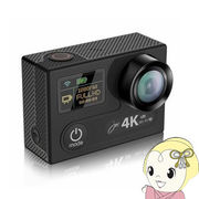 SVC600BK ジョワイユ 4K Wi-Fi アクションカメラ SUPER PRO
