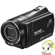 JOY-C10BK ジョワイユ 24メガピクセル Full HD デジタルムービーカメラ