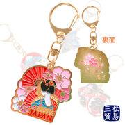 JAPANキーリング扇子舞妓 ◆外国人観光客向け.お土産キーホルダー◆