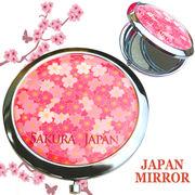 JAPANコンパクトミラー桜 ◆外国人観光客向け.可愛いお土産雑貨