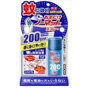 おすだけノーマット スプレータイプ 200日分 【 アース製薬 】 【 殺虫剤・ハエ・蚊 】