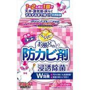 らくハピお風呂の防カビ剤ローズの香り 【 アース製薬 】 【 住居洗剤・カビとり剤 】