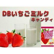 アメハマ 160 DBいちごミルクキャンディ(100g×20袋)