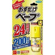 おすだけベープスプレー200回分 【 フマキラー 】 【 殺虫剤・ハエ・蚊 】