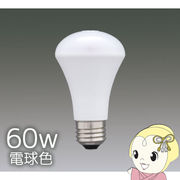 LDR8L-H-S6 アイリスオーヤマ LED電球人感センサー付 60W電球色相当