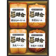 【代引不可】 鎌倉ハム富岡商会老舗の味セット